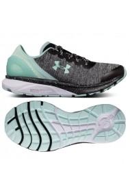 Pantofi sport pentru femei Under armour  Charged Escape W 3020005-002