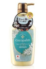 Tratament pentru hidratarea parului Cocopalm Polynesian SPA - cu ulei organic din nuca de cocos si keratina, 600ml