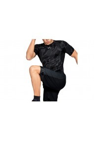 Tricou pentru barbati Under Armour Short Sleeve Tee 1345722-002
