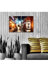 Ceas decorativ de perete(2 piese) Clockity ASR-248CTY1673 Multicolor