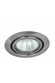 Spot Incastrabil Spot relight IL-331093 1 x GU5.3 max 50W
