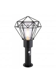 Lampadar Horace 1 X E27 max 15W