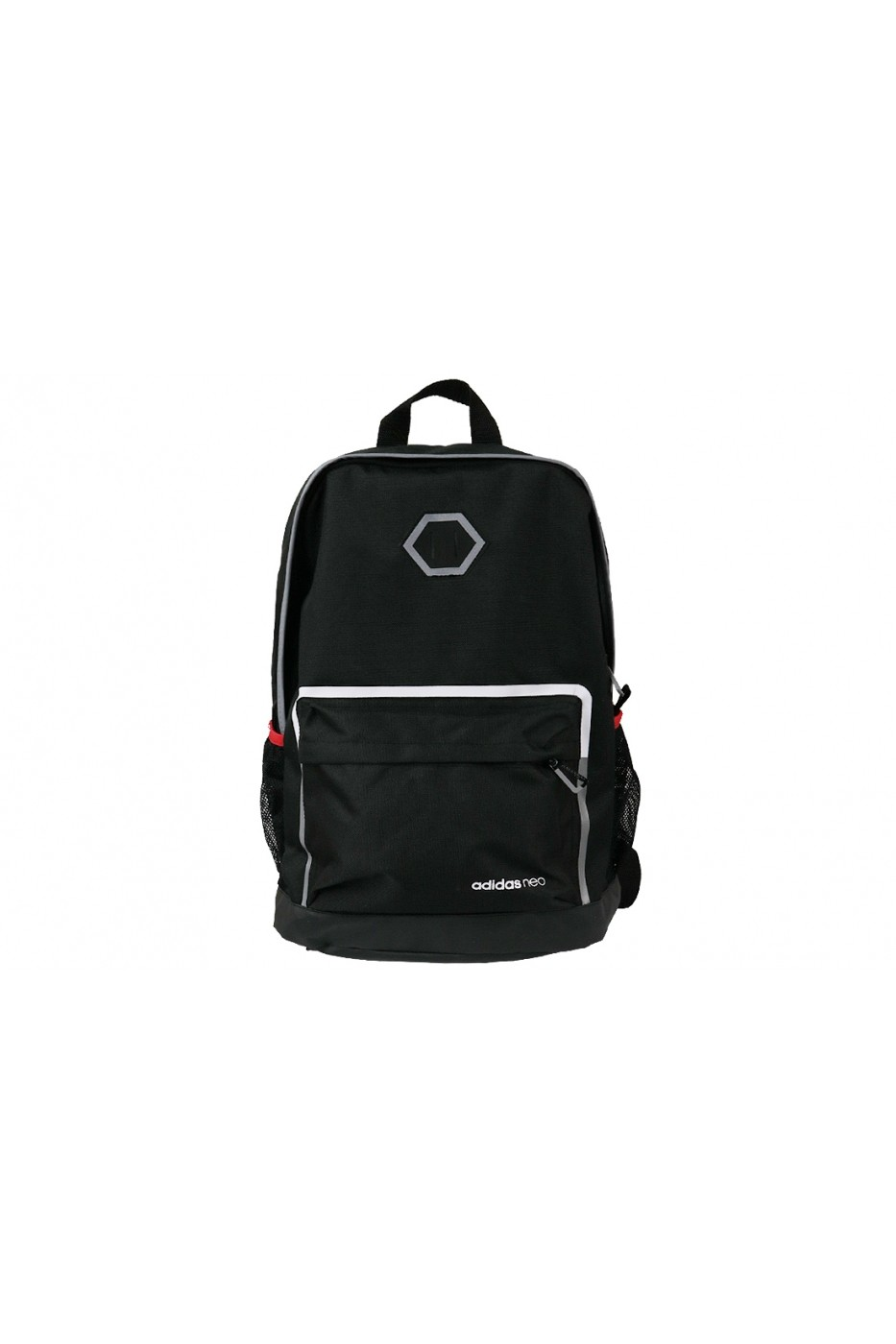 ad9f3b79273f Rucsac pentru barbati Adidas BP S Daily Backpack BQ1308 - FashionUP!