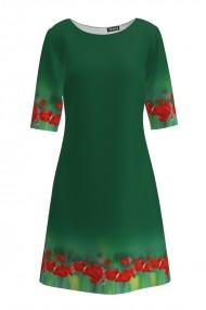 Rochie casual cu maneca imprimata digital floral MACI CMD200