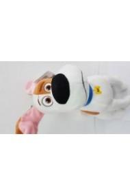 Plus Max din animatia Singuri acasa / Secret Life of Pets (28 cm)
