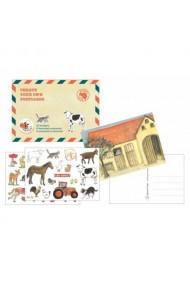 Set papetarie Carti postale Egmont Toys
