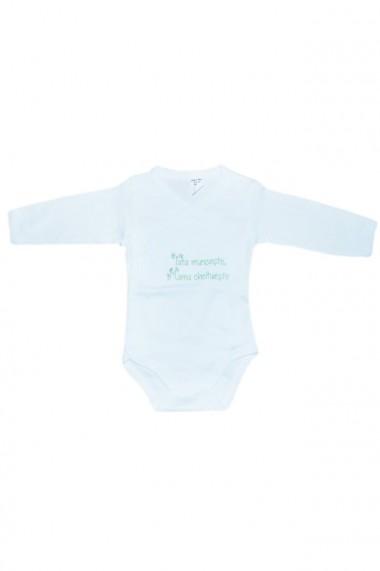 Set 5 body-uri bebelusi diverse mesaje baieti dae6945