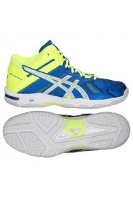 Pantofi sport pentru barbati Asics Gel Beyond 5 MT M B600N-400