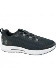 Pantofi sport pentru copii Under armour  Suspend JR 3022054-001