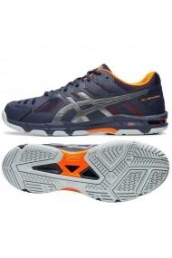 Pantofi sport pentru barbati Asics  Gel Beyond 5 M B601N 402