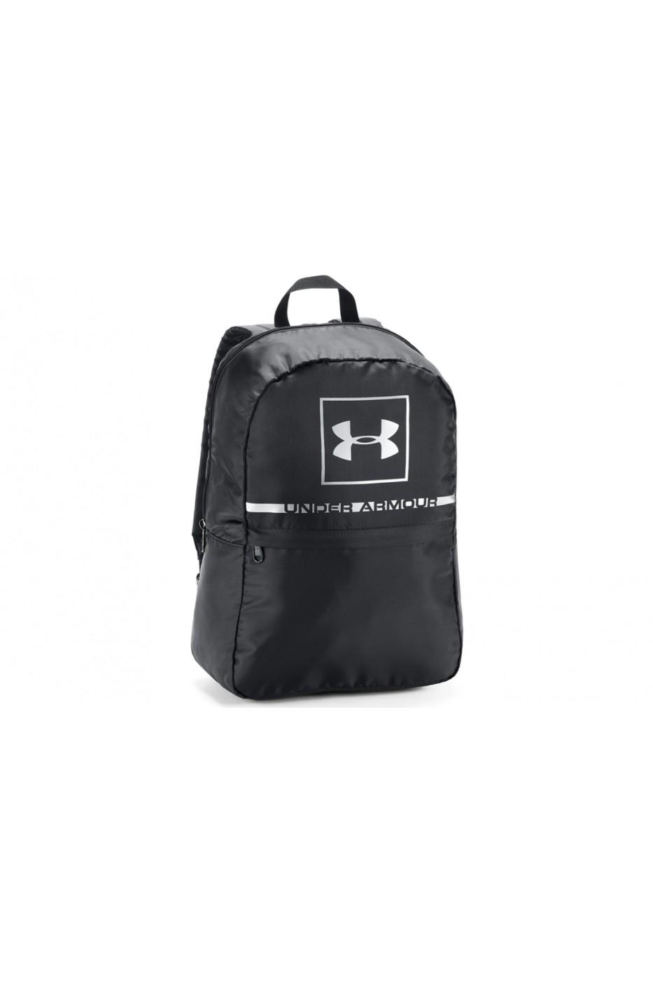 Rucsac pentru barbati Under Armour UA Project 5 Backpack 1324024-003 59d3a576cd