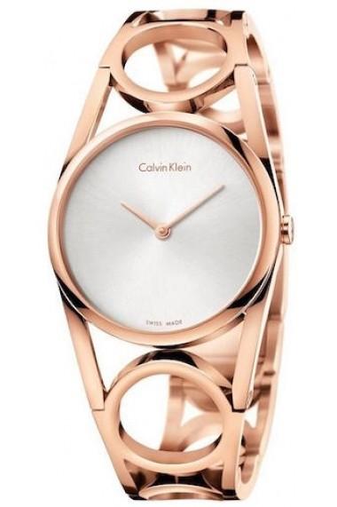 Ceas Calvin Klein K5U2M646