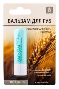 Balsam pentru buze Relouis cu continut de ulei produs din germeni de grau 609-15